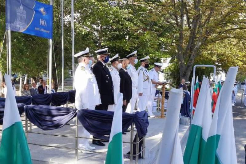 140. lecie Akademii Marynarki Wojennej Bułgarii